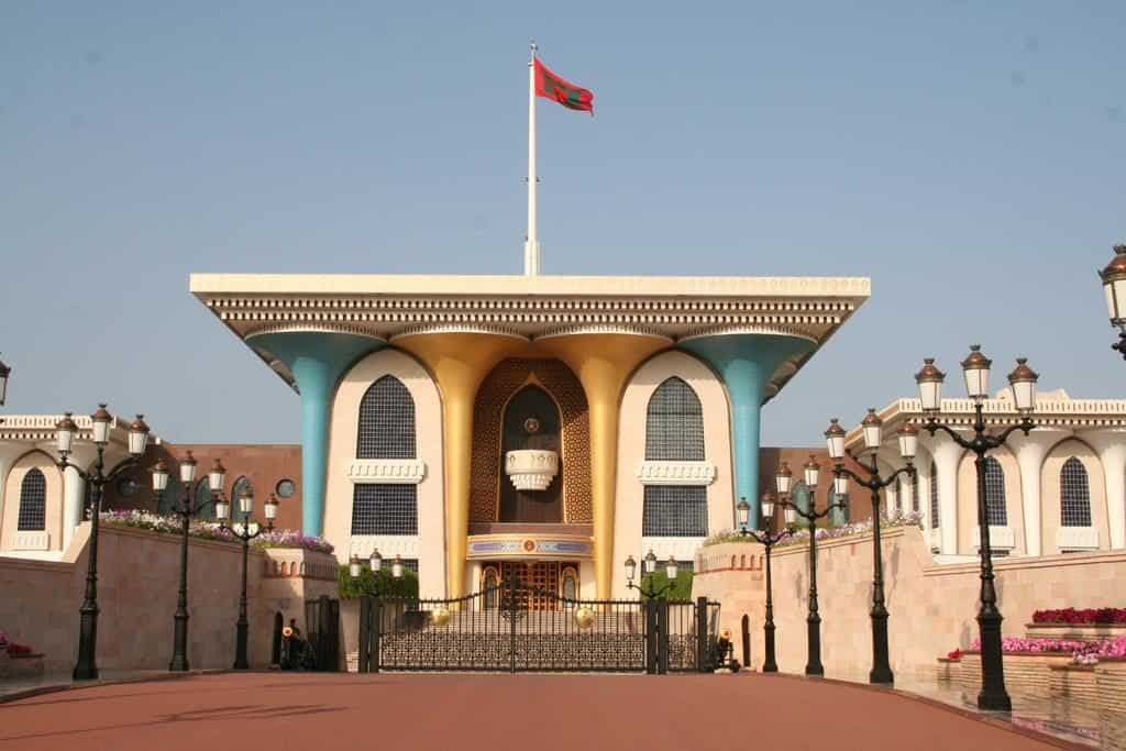 The front of the Sultan's Palace.